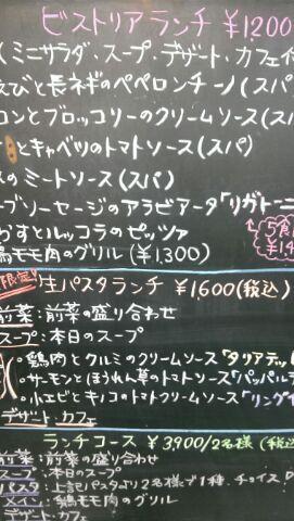 1484830657485.jpg
